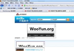新浪网分站搜索框跨站漏洞