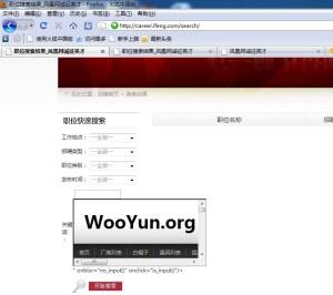 凤凰网分站搜索框跨站漏洞