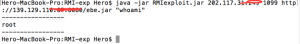 OpenNMS Java反序列化命令执行(RMI服务远程命令执行)